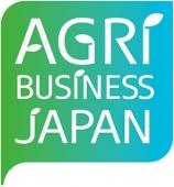 画像: アグリ・ビジネス・ジャパン20184